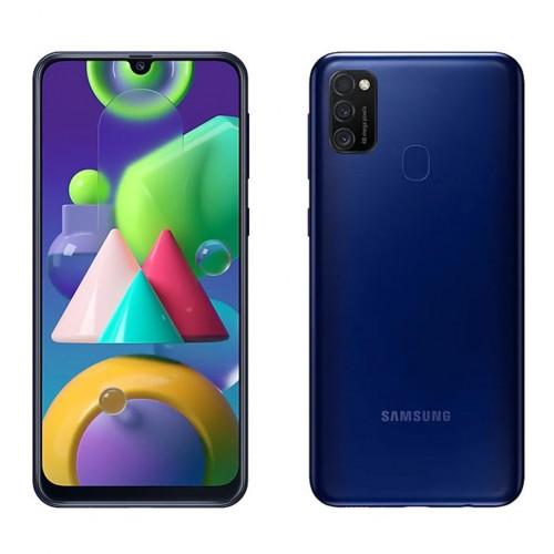 SAMSUNG M21 64GB CEP TELEFONU